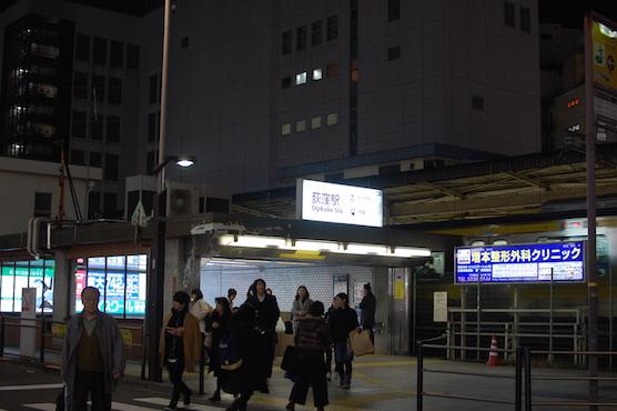 suginami_77