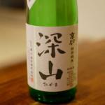 愛媛の酒 深山 特別純米 限定直汲み生原酒 塩鶏もつ煮で晩酌。