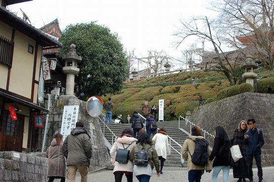 kyoto17_13