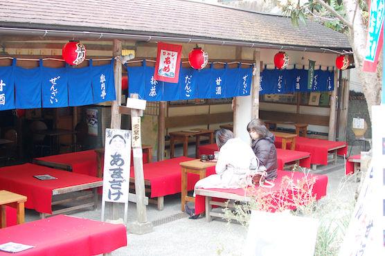 kyoto17_15