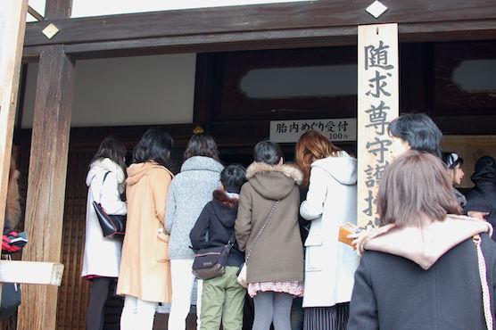 kyoto17_21