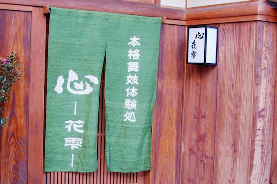 kyoto17_27