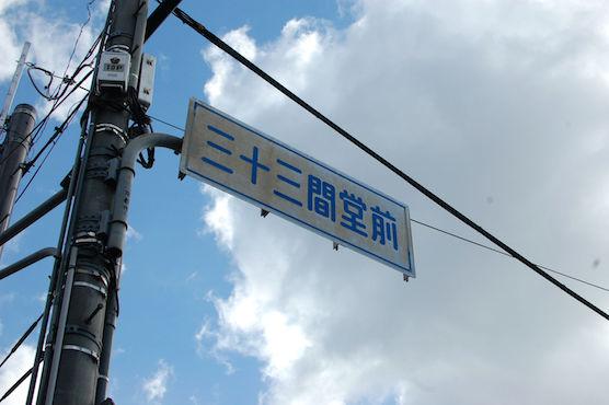 kyoto17_5