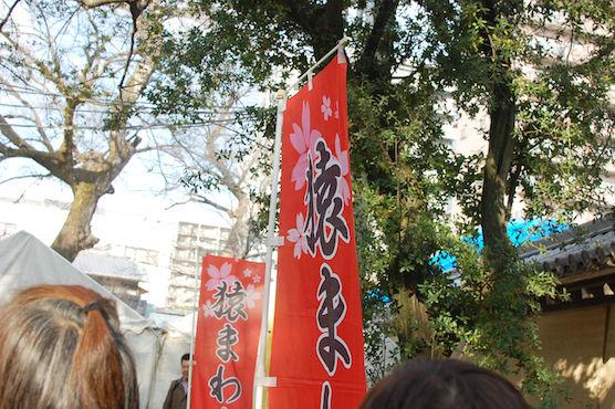 nishinomiya_11