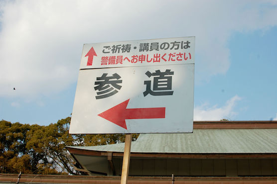 nishinomiya_22