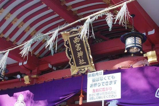 nishinomiya_25