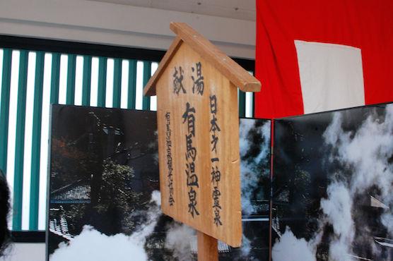 nishinomiya_28