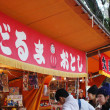 nishinomiya_46