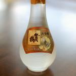 広島の酒 特製ゴールド賀茂鶴 大吟醸 まぐろカマの塩焼きで晩酌。