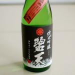 岡山の酒 碧天 純米吟醸 無濾過生原酒で晩酌 鯖と新玉ねぎのサラダ。