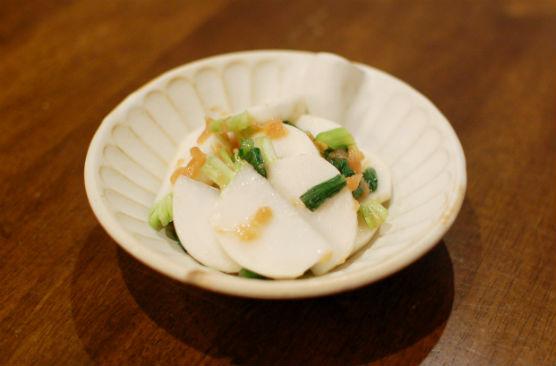 蕪の梅サラダ