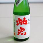 鳥取の酒 此君 純米 無濾過生原酒で晩酌 鯛あらとわかめの酒蒸し献立。