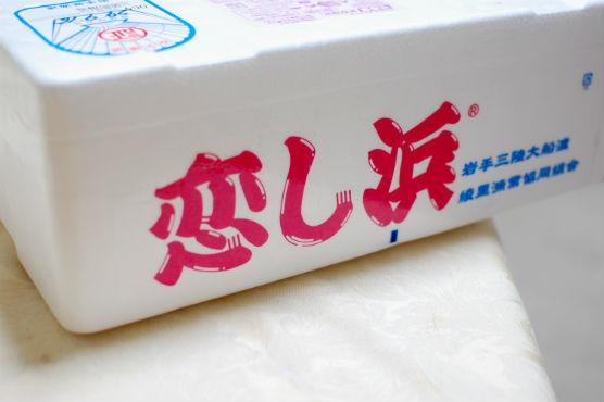 小石浜ホタテ ポケマル
