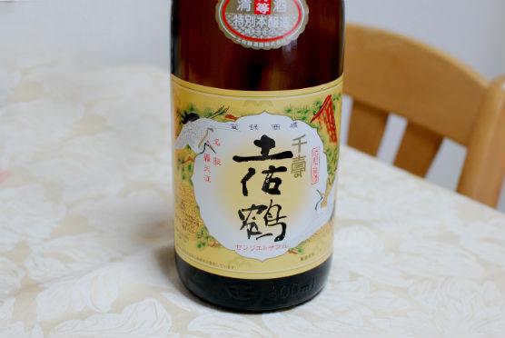 koishihama_hotate_22