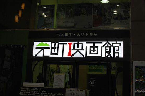 sumasui_1709_31