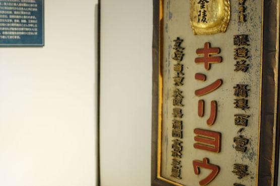 takamatsu_77