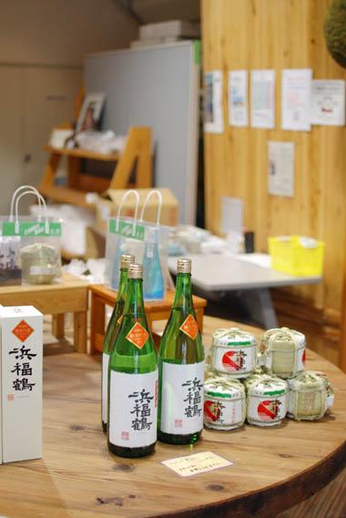 灘の酒蔵めぐり 浜福鶴 売店 hamafuku2