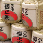 灘の酒蔵巡り アクセス便利でおすすめ。 その1. 櫻宴 櫻正宗記念館
