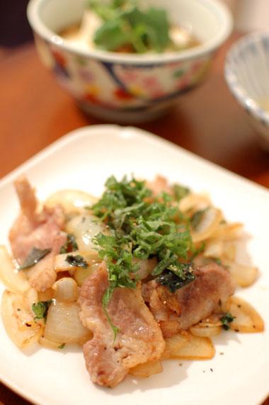 塩豚と玉ねぎの大葉炒め 献立