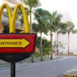 セブ島 物価 2015 マクドナルド