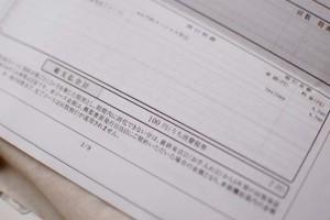 ミュゼ ワキ Vライン 脱毛 100円