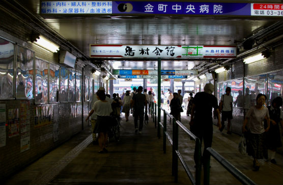 shibamata1508