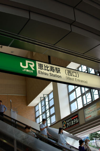 daikanyama33
