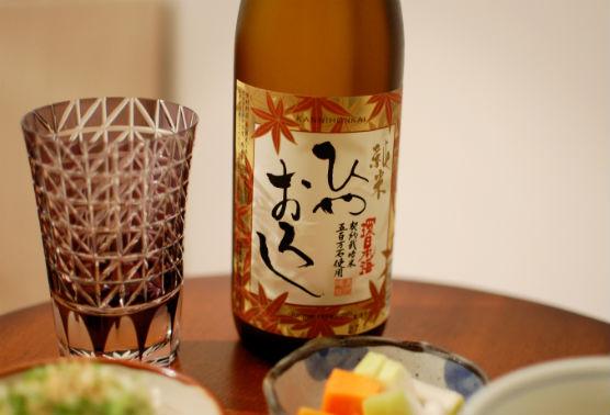 環日本海 純米ひやおろし