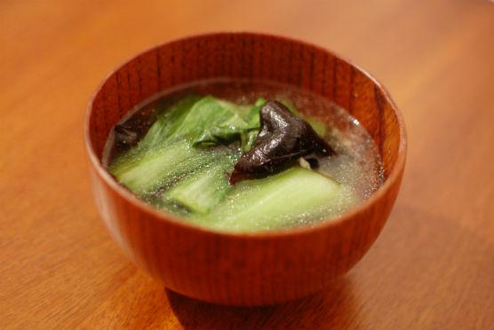 青梗菜と木耳のスープ