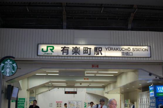 tsukiji15093