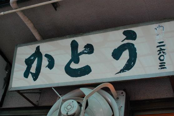 tsukiji150933