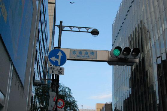 tsukiji15098
