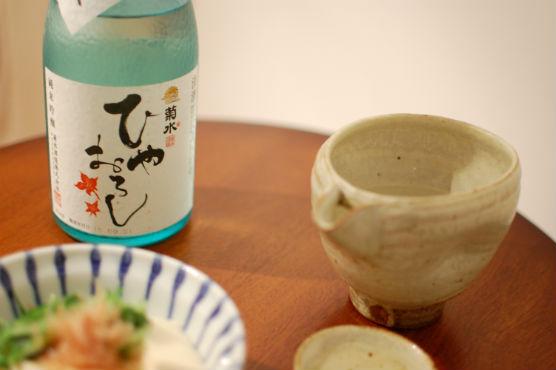 菊水純米吟醸ひやおろし