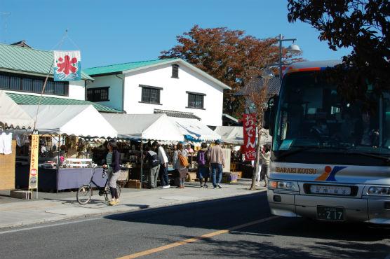 益子 陶芸メッセ バス停
