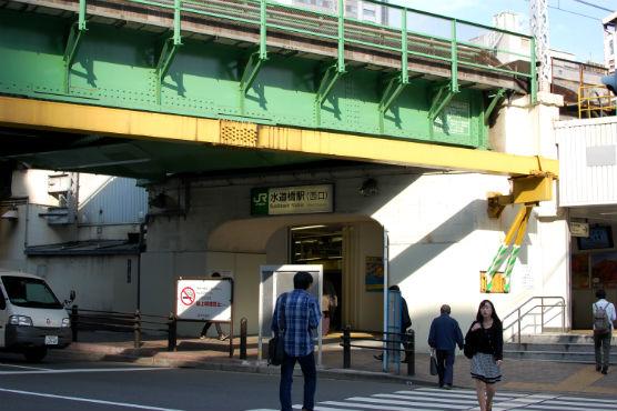 水道橋西口