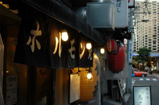 新橋 鶴松
