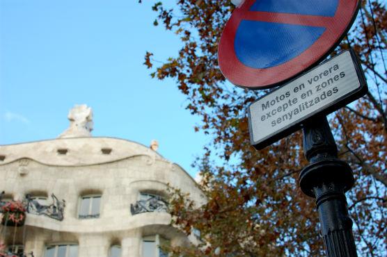バルセロナ旅行2015