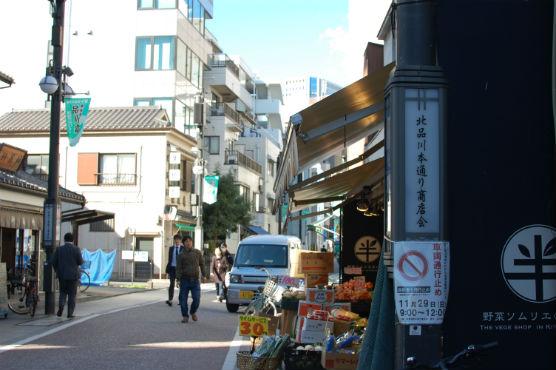 shinagawa17