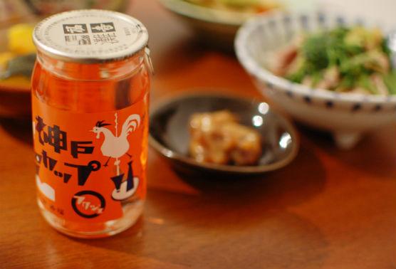 福寿神戸カップ