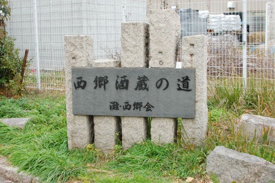 nadasakagura16_23