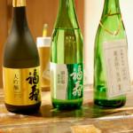 灘の酒蔵巡り その6.  福寿・神戸酒心館で利き酒を愉しむ。灘五郷リターンズ '16
