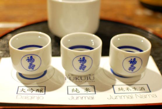 利き酒セット500円