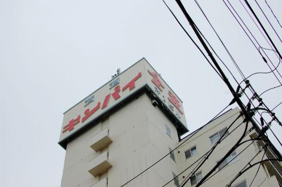 nadasakagura16_4
