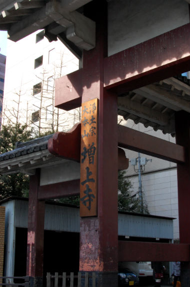 tokyotower19
