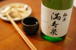 満寿泉純米