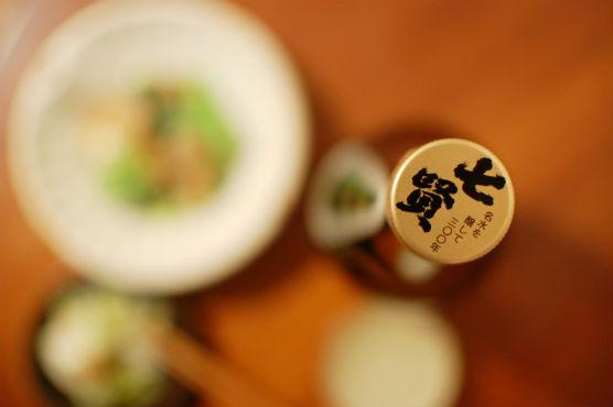 七賢淡麗純米