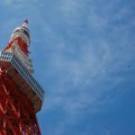 東京の中心で、エクスキューズミーと叫ぶ。