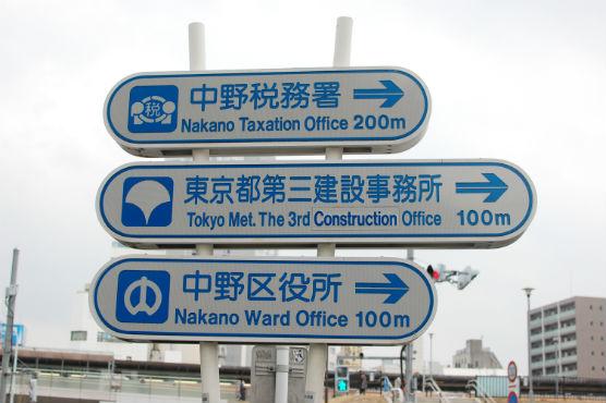 nakano-st16