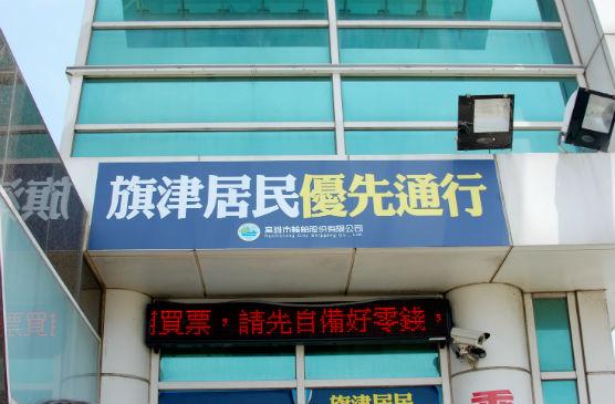 Kaohsiung_100