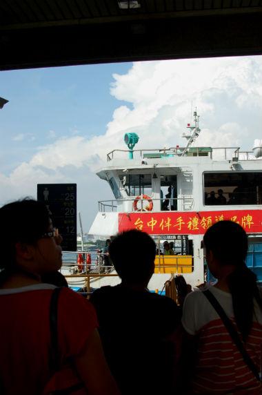 Kaohsiung_153